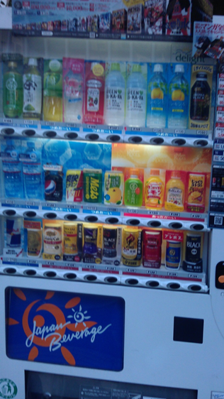 Vending Machines in the street. Common sight in Tokyo!